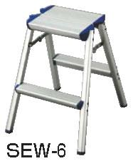 アルミ踏台 SEW-6 【脚立 踏み台】【業務用】