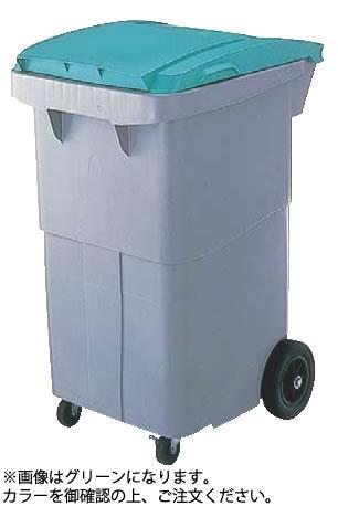 セキスイ リサイクルカート #200 搬送型 RCN210 ブルー 【代引き不可】【ゴミ箱 ジャンボペールボックス】【ダストカート ゴミステーション】【ダストボックス】【ごみ箱】【業務用】