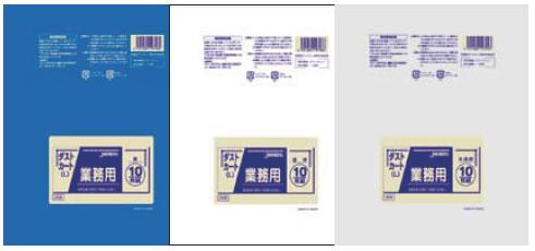 業務用ダストカート用ポリ袋L(150L) (100枚入) DK96 青【ゴミ袋】【ごみ袋】【業務用】