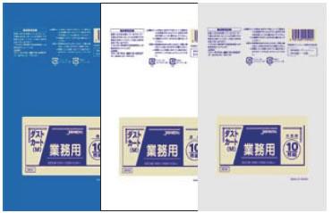 業務用ダストカート用ポリ袋M(120L) (200枚入) DK93 透明【ゴミ袋】【ごみ袋】【業務用】