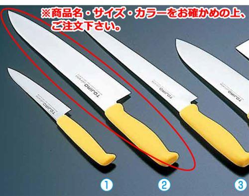 エコクリーン トウジロウ カラー牛刀 30cmイエロー E-149Y 【業務用包丁】【キッチンナイフ】【洋包丁】【エコクリーン】【TOJIRO Color】【業務用】