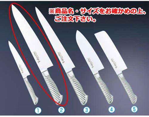 DPエコクリーン 牛刀 FZ-889 21cm 【業務用包丁】【キッチンナイフ】【洋包丁】【エコクリーン】【TojiroPro】【業務用】