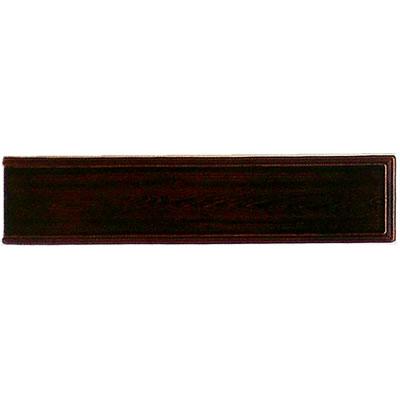 ■2セット■木目箸箱 溜塗 特大(24cmまでの箸が使用可) (家族用)■2セット■