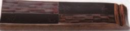 樽盛器 4号 市松春秋【木皿】【盛皿】【寿司皿】【長皿】【盛器】【角皿】【木製】【M-14-99】