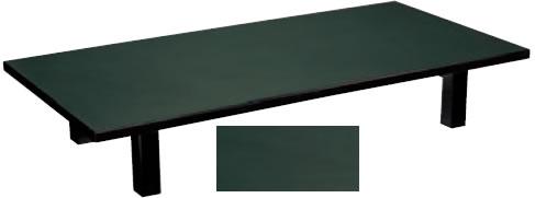 メラミン グリーン(折足) (120×75×32.5)【代引き不可】【座卓】【テーブル】【机】【料亭に】【旅館に】【1-921-26】