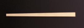 エゾ天削箸 8寸【代引き不可】【割箸】【割り箸】【割りばし】【わり箸】【わりばし】【1-978-14】