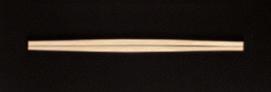 竹利久箸 9寸 特【割箸】【割り箸】【割りばし】【わり箸】【わりばし】【1-979-9】