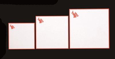 ■3コセット■耐油天紙(寿)(6寸)■3コセット■