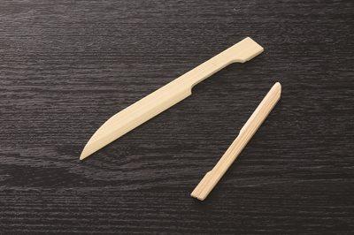 ■3コセット■パーティナイフ(9cm)■3コセット■
