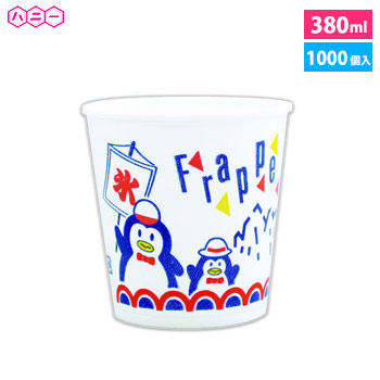 ハニー [1000個入]発泡スチロールカップ フラッペカップ TC-13 スワンペンギン [1000個入]