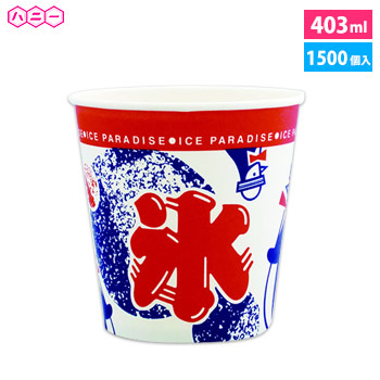 ハニー [1500個入]紙カップ SM-400 アイスパラダイス [1500個入]