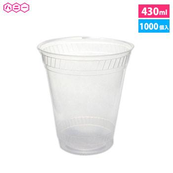 ハニー [1000個入]プラスチックカップ CIP-432D 飲料コップ(14オンス) [1000個入]