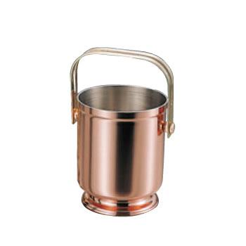 銅 リファインド アイスペール S-1804【アイスペール】【ワインクーラー】【シャンパンクーラー】