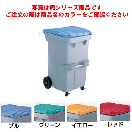 セキスイ リサイクルカート #200 RCN200 反転型 イエロー【代引き不可】【ゴミ箱】【ダストボックス】【ごみ箱】