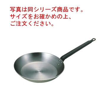 SW 鉄 厚板 フライパン 36cm【フライパン】【鉄フライパン】【鉄製】【電磁調理器対応】【IH対応】【業務用フライパン】【業務用】【SW】