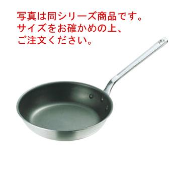 アルミ キング シルクウェア フライパン 36cm【フライパン】【シルクウェア】【アルミフライパン】【アルミ製】【業務用フライパン】【業務用】
