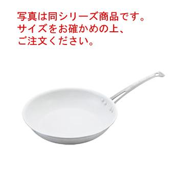 アルミキング シルクウェアスノーホワイトフライパン 深型 21cm【フライパン】【深型】【チタンコートフッ素樹脂加工】【業務用フライパン】【業務用】