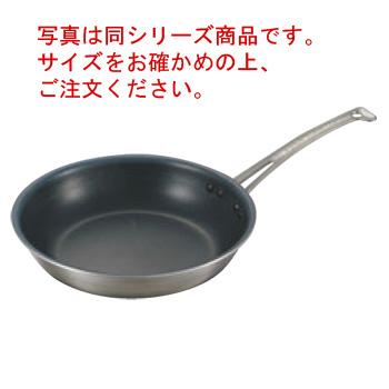 キングフロン ステンキャストハンドル フライパン 24cm【フライパン】【ステンレスパン】【キングフロン】【電磁調理器対応】【IH対応】【ステンレス製】