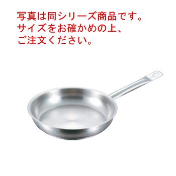 パデルノ 18-10 フライパン 1014-24cm 電磁【フライパン】【ステンレスパン】【PADERNO】【ステンレス】【電磁調理器対応】【IH対応】【ステンレス製】