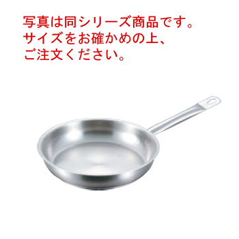 パデルノ 18-10 フライパン 1014-28cm 電磁【フライパン】【ステンレスパン】【PADERNO】【ステンレス】【電磁調理器対応】【IH対応】【ステンレス製】