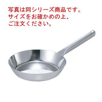 EBM モリブデンジ2 フライパン 24cm【フライパン】【ステンレスパン】【モリブデンステンレス製】【業務用】【Ω】【電磁調理器対応】【IH対応】【ステンレス製】