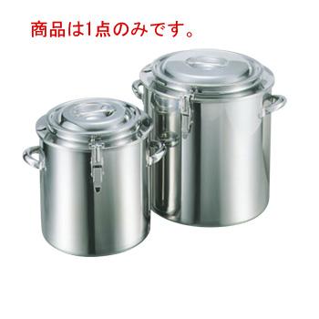 EBM 18-8 湯煎鍋 21cm 7L【キッチンポット】【保存容器】【ステンレス製】【ステンレスポット】【業務用】