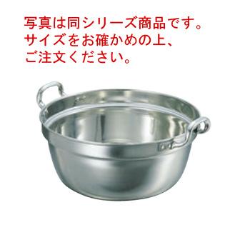 SW 18-8 両手 料理鍋 45cm【料理鍋】【両手鍋】【ステンレス鍋】【ステンレス】【段付鍋】【業務用鍋】【業務用】