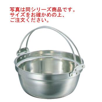 EBM-19-0077-06-002 SW 18-8 吊付 料理鍋 33cm 再入荷/予約販売! OUTLET SALE ステンレス鍋 業務用鍋 段付鍋 業務用 ステンレス