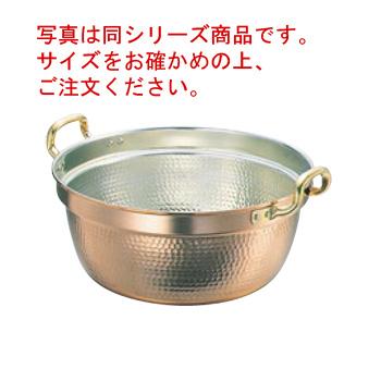 SW 銅 両手 料理鍋 48cm【代引き不可】【料理鍋】【両手鍋】【銅鍋】【銅製】【段付鍋】【業務用鍋】【業務用】