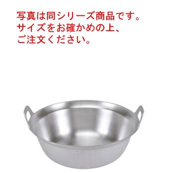 発売モデル EBM-19-0076-07-009 アルミ イモノ段付鍋 料理取手 54cm 料理鍋 両手鍋 段付鍋 業務用鍋 業務用 アルミ製 期間限定の激安セール アルミ鍋