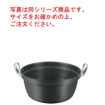 ヴァボーレ 遠赤外線 セラミック 料理鍋 5.50 36cm【料理鍋】【両手鍋】【アルミ鍋】【アルミ製】【段付鍋】【業務用鍋】【業務用】