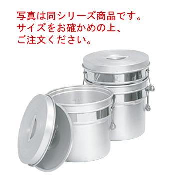 アルマイト 段付二重食缶 249-R 14L φ320×H297【キッチンポット】【給食缶】【業務用】