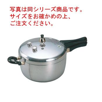 ヘイワ アルミ 片手 圧力鍋 PC-60A【圧力鍋】【片手鍋】【アルミ圧力鍋】【アルミ鍋】【業務用鍋】【業務用】