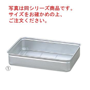 アルマイト キングボックス(番重)特大 120mm【バット】【角バット】【番重】