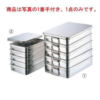 CL 18-8 番重バット 特大 浅型(9cm)手付【バット】【角バット】【番重】