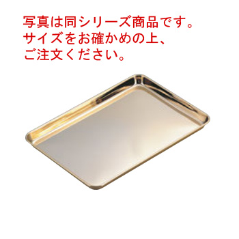 18-0 ケーキバット(金メッキ付)21インチ【バット】【角バット】