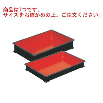 サンコー ABS 朱塗 番重 D型 697×343×H64【番重】【バット】