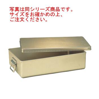 蓚酸アルマイト 主食缶(蓋付)504 30人用 550×307×H124【給食】【食缶】
