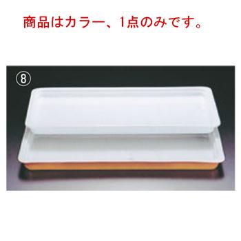 ロイヤル ガストロノームパン 浅型 No.625 1/1 H30mm カラー【業務用】【ROYALE】【フードパン】