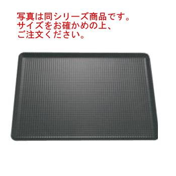 オーブン天板(エンボス加工)84412 600×400【天板】【ベーキング天板】