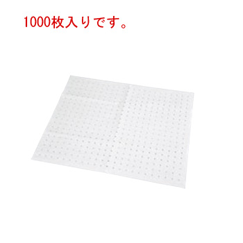 リンベ シート角 穴あり(1000枚入)RSM-002【クッキングシート】【製パンシート】