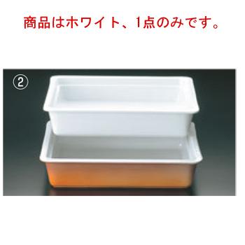 ロイヤル ガストロノームパン No.625 2/3 H70mm ホワイト【業務用】【ROYALE】【フードパン】