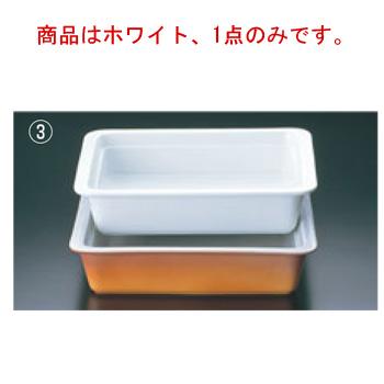 ロイヤル ガストロノームパン No.625 1/2 H70mm ホワイト【業務用】【ROYALE】【フードパン】