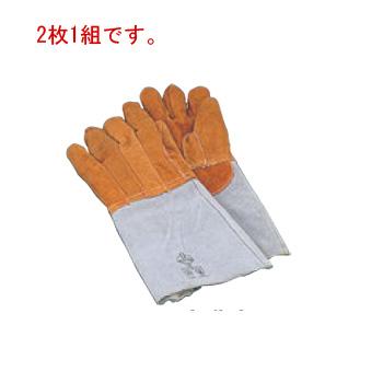 マトファー 皮製 ベーカリーグローブ 79433(2枚1組)395mm【オーブンミット】【グリルミット】【オーブン手袋】