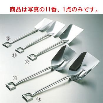 18-8 業務用 スコップ K-C2(全長950)【給食用】【業務用】【スコップ】【ショベル】