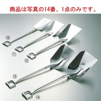 18-8 業務用 スコップ K-A8(全長1075)【給食用】【業務用】【スコップ】【ショベル】