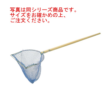 活魚用 玉網 長三角形 28cm【木網】【生簀】【業務用】