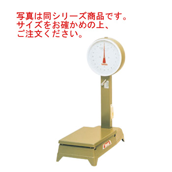 ヤマト 小型 台秤(車無)20kg【代引き不可】【はかり】【台はかり】【業務用】