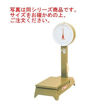 ヤマト 小型 台秤(車無)50kg【代引き不可】【はかり】【台はかり】【業務用】