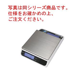 タニタ デジタルスケール TL-290(両面表示)4kg【代引き不可】【デジタルはかり】【デジタルスケール】【秤】【TANITA】【業務用】